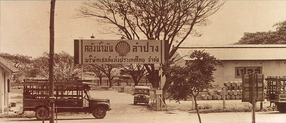 Shell's depot in Lampang Province.