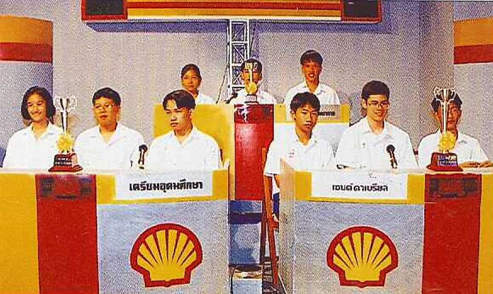 Shell Quiz begins airing in 1965.