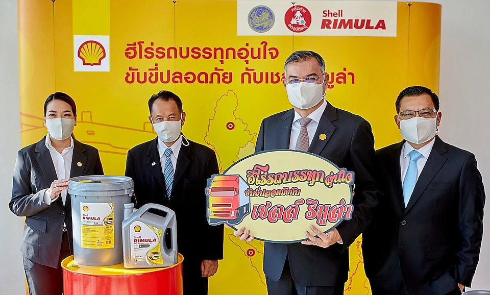 The Shell Company of Thailand Ltd. joins hands with Department of Land Transport and Accident Prevention Network
