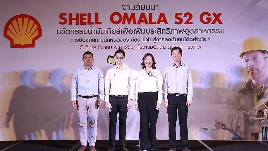 people standing on a stage with a backdrop of shell omala s2 gx